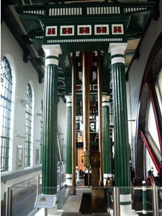 General view of the Engine