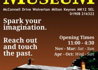 Museum_Poster2.jpg